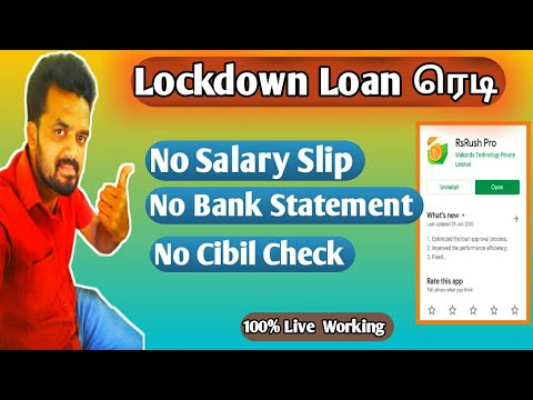 Instant online  personal loan app in tamil/Instant loan without proff /Tamizhan Karthick