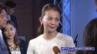 歌手の華原朋美さんが4月17日、東京都内で行われた7年ぶりの新曲「夢や...