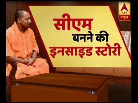 Inside Story: Know how did Yogi Adityanath become UP CM