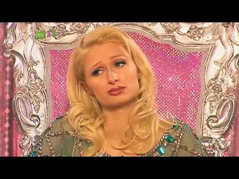 Paris Hilton's British BFF Download Ep.1