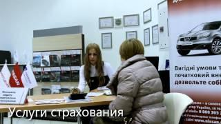 Техник Центр - официальный дилер  NISSAN в Харькове (Сам Себе production)
