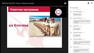 видео Достопримечательности Маврикия