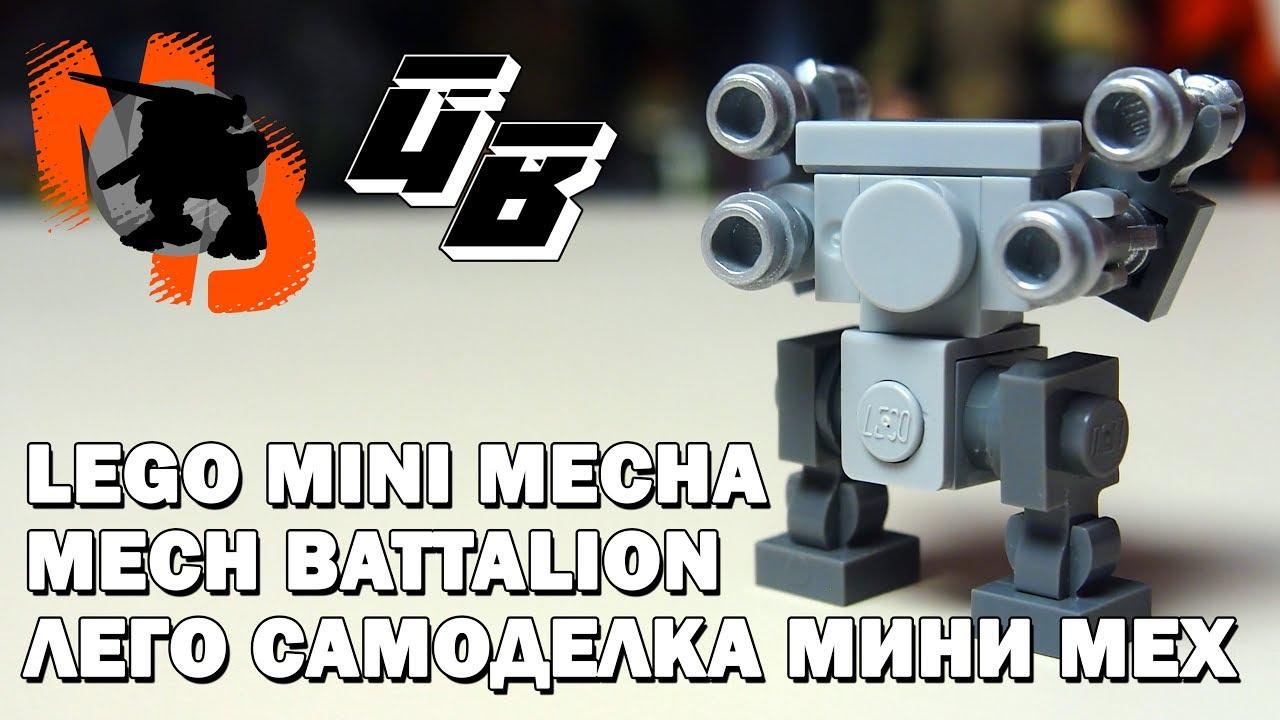 How to Build Mini mecha - Lego MOC Instruction #GeekBrick [Mech Battalion]