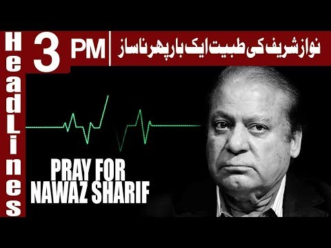 Nawaz Sharif Again Suffering From Bad Condition