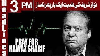 Nawaz Sharif Again Suffering From Bad Condition | Headlines 3PM | 29 July 2018 | Express News