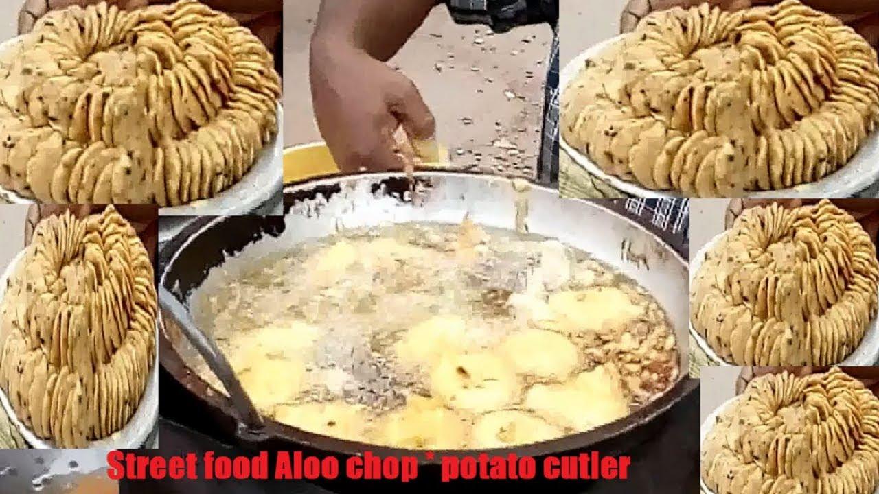 Bengali street food aloo chop potato cutlet bangladeshi street bengali street food aloo chop potato cutlet bangladeshi street foods potato chop street food dhaka forumfinder Gallery