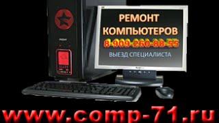 розбирання HP 250 G3 - ремонт комп'ютерів Вузлова - Новомосковськ - Донський