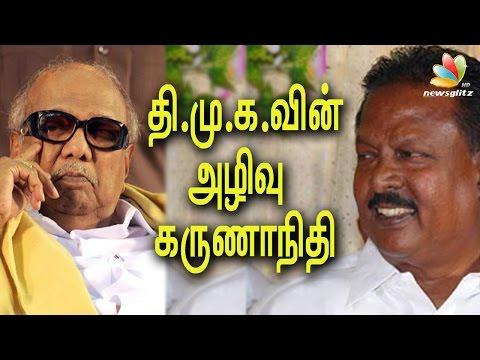 Karuppasamy Pandian  : Karunanidhi the reason for DMK