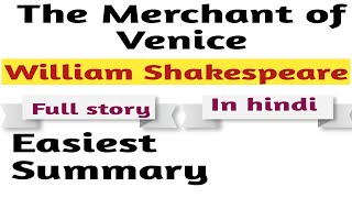 """""""THE MERCHANT OF VENICE"""" Easiest summary and full story in hindi"""