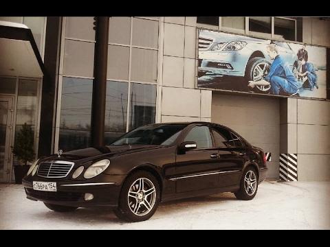 Понты дороже денег. Часть 4. Победа?!!!но какой ценой. Mercedes w211