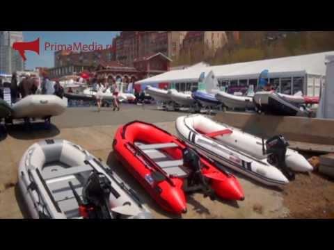 Выставка яхт и катеров Boat show