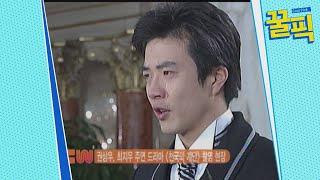 ′라스′ 이휘향, 박신혜 뺨을 제일 쎄게 때린 그 드라마 ′천국의 계단′ 181011 EP.343