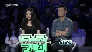 年代秀 胡松华展歌喉 夫人张曼如伴舞 130125