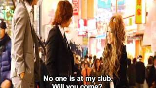 """GIRL'S LIFE""   Japanese (Gyaru ~Gal~) Film Trailer -English Subtitle- Movie (2009)"