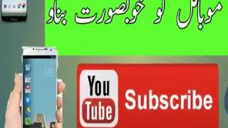 How to make your mobil beautiful ||Latest update 2018 || by Tricks hacker