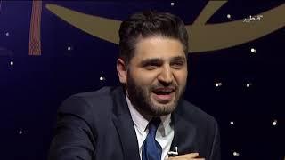 سوابح فكر - الحلقة 1 - السبت 12/01/2019