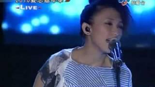 2010花蓮夏戀嘉年華 戴佩妮 - 你要的愛
