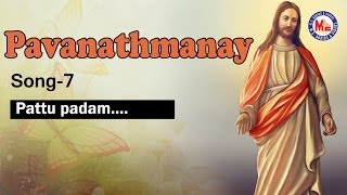 Pattu padam - Pavanathmanay