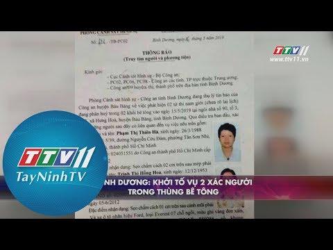 TayNinhTV | Tiêu Điểm 365 19-5-2019 | Tin tức ngày hôm nay.