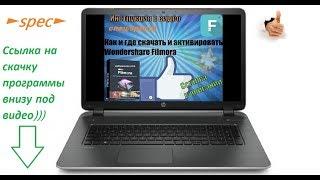Где скачать  Wondershare Filmora + кряк на PC и как установить.