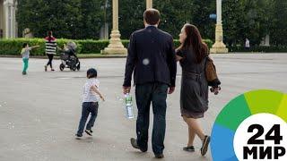 Всемирный конгресс семей начался в Кишиневе - МИР 24