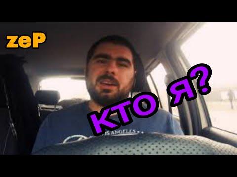 ZeP почему падает цена на перевозки. Грузоперевозки Киев.