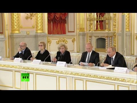 Путин проводит заседание