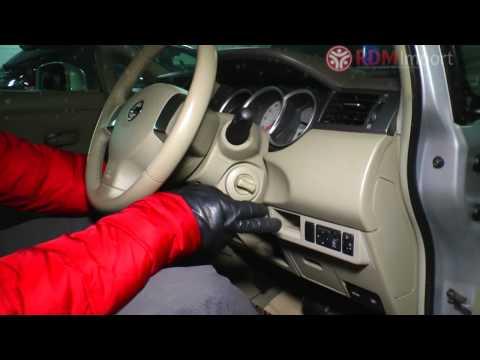 Nissan Tiida 2009 год 1.5 CVT от РДМ Импорт
