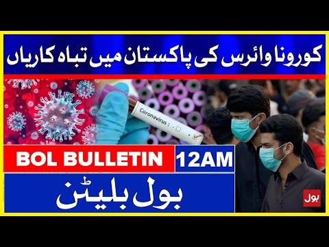 Corona virus Cases in Pakistan