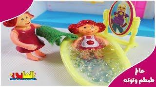 Baby doll bath ,  Bath toys baby doll play , Baby Doli and Bath toys FOR KIDS