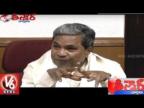 Karnataka CM Siddaramaiah: South India Pays More Taxes Than It Gets In Return | Teenmaar News