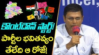 Election Commission Released Polling Dates   Telangana Elections 2019   YOYO TV Channel