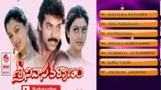 Telugu Hit Songs | Srinivasa Kalyanam Movie Songs | Venkatesh,Bhanupriya,Gouthami,Mohan Babu