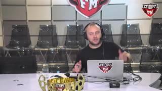 Юрий Лоза в гостях у Спорт FM. 29.01.2017