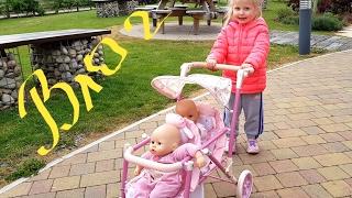 Куклы беби бон Катя и Анабель Коляска беби бон Влог Покупаем много конфет Играем на площадке Эльвира