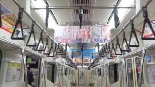 〈movie〉Billboard AD TOKYO, Japan - JR Sobu line HOT 100 Graphics...