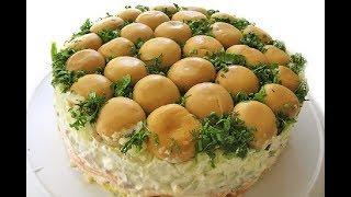 Салат грибная полянка