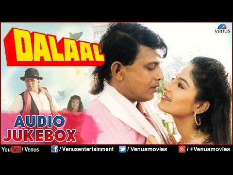 Dalaal : Bollywood Hits ~ Audio Jukebox | Mithun Chakraborty & Ayesha Jhulka