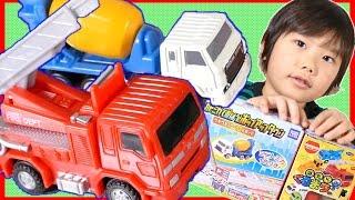 はたらくくるま おもちゃアニメ ミキサー車 & 消防車 火事を消そう トミカ Tomica Mini Cars Kids Toys thumbnail