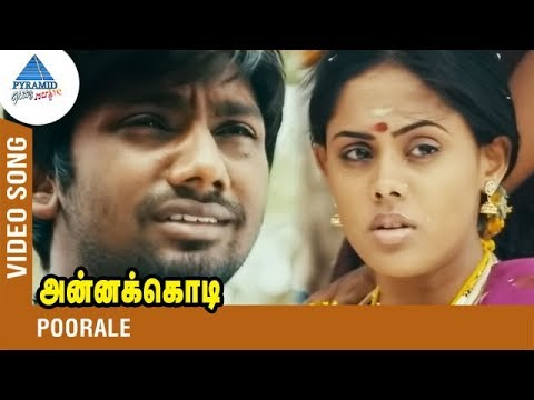 Poorale Video Song | Annakodi Tamil Movie...