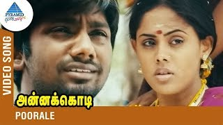 Poorale Video Song | Annakodi Tamil Movie | Gangai Amaran | GV Prakash | Karthika | Lakshman Narayan