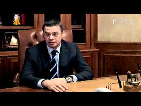 Czy świat oszalał 2007 Swiat wedlug Gazpromu