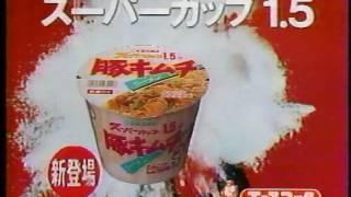 1.スーパーカップ豚キムチ チャールズ・バークレー 2.大盛りいか焼きそ...