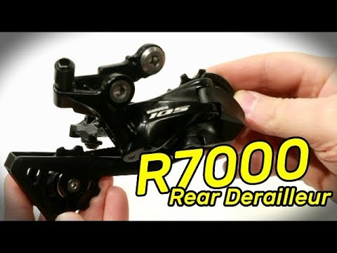 NEW 105 - Shimano RD-R7000-GS 11 Speed Shadow Rear Derailleur with Actual  Weights
