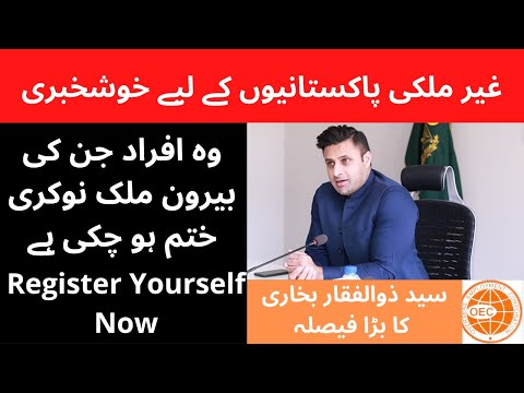 New Pakistani Earning App || Earn Money Online At Home Withdraw Easypaisa And Jazzcash from YouTube · Duration:  5 minutes 52 seconds
