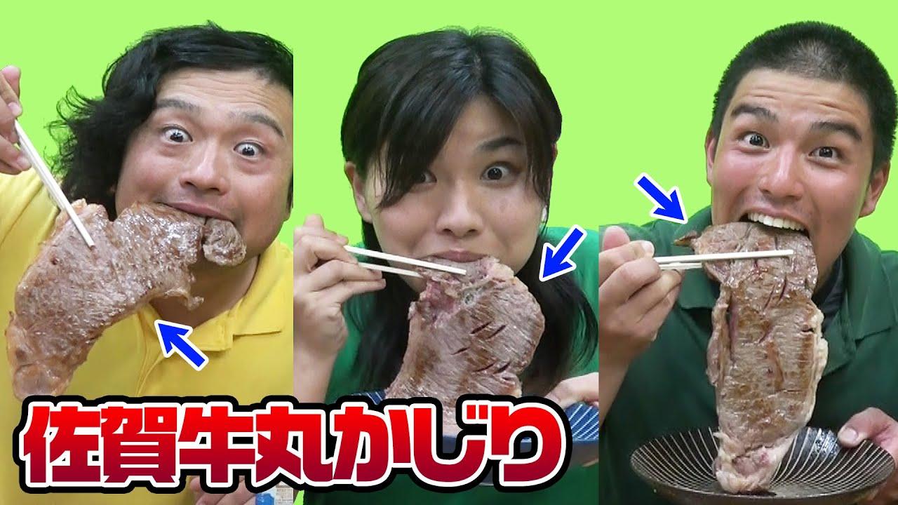 【ご褒美贅沢タイム】高級佐賀牛をまるごと見せびらかせながら食う女の子