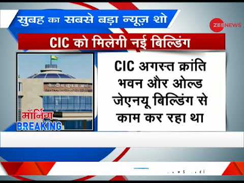 Morning Breaking: PM Modi to inaugurate new Central Information Commission (CIC) building today