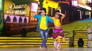 Dance Deewane - 19th August 2018 |Sonakshi Sinha , Madhuri Dixit |Colors Tv New Dance Reality
