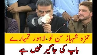 ZAEEM QADRI : HE LEFT THE PML(N) said in press conference