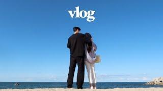 vlog   커플 브이로그 ㅣ 강릉 호텔 호캉스 여행 …